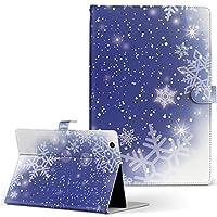 igcase d-01J dtab Compact Huawei ファーウェイ タブレット 手帳型 タブレットケース タブレットカバー カバー レザー ケース 手帳タイプ フリップ ダイアリー 二つ折り 直接貼り付けタイプ 012805 空 夜空 雪