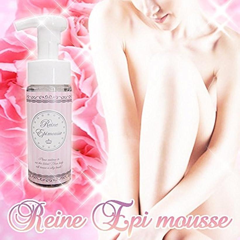Reine Epi mousse(レーヌエピムース)