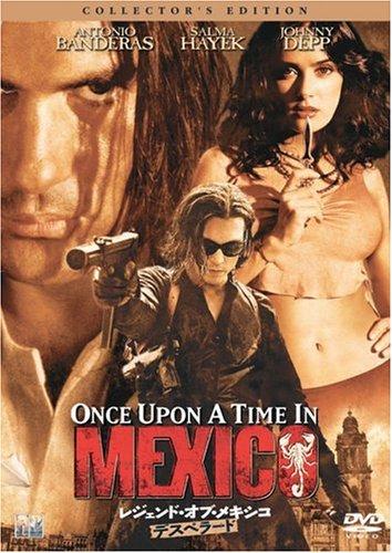 レジェンド・オブ・メキシコ/デスペラード コレクターズ・エディション [DVD]の詳細を見る