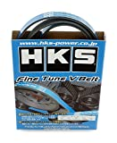 HKS ファインチューン Vベルト 6PK1905 24996-AK035 ファンベルト エンジン ベルト