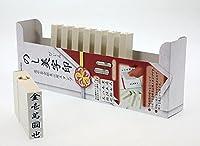 エンドレススタンプ 慶弔袋金額表示用スタンプ のし美字印 EN-NS01