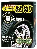 SOFT99 ( ソフト99 )  タイヤコーティング剤 ブラックマジック 150ML 02066