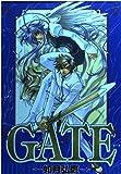 GATE / 如月 弘鷹 のシリーズ情報を見る