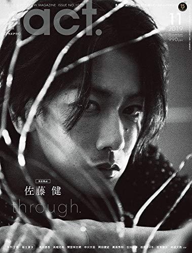 +act. ( プラスアクト )—visual interview magazine 2019年 11月号