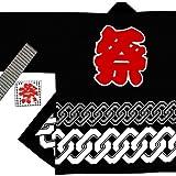 祭りはっぴ [帯・手拭い付き] 輪つなぎ柄 大人用Mサイズ (黒)