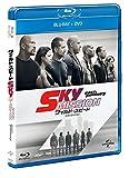 ワイルド・スピード SKY MISSION ブルーレイ+DVDセット [Blu-ray] 画像