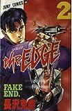 THE EDGE 1 (ジャンプコミックス / 長沢 克泰 のシリーズ情報を見る