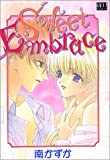 Sweet Embrace (ガストコミックス)