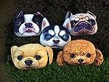 [ACI-NAB] 選べる 5 種類 犬顔 クッション 動物 ペット 癒し 雑貨 ふわふわ 抱き枕 犬 アニマル おしゃれ インテリア イヌ グッズ (イヌ5)