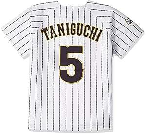 MIZUNO(ミズノ) 侍ジャパン野球マンガ代表ユニフォーム 谷口タカオ [キャプテン] 12JY5X7203 ホワイト S