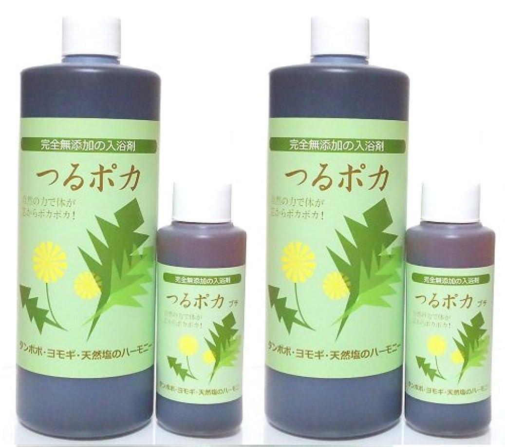 水を飲むご注意みなすつるポカ入浴剤アーデンモアばんのう酵母くん姉妹品2本セットおまけ付き