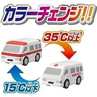 カラーズ Vシリーズ V03 救急車/送迎バス