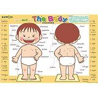 おふろでえいごレッスン!The Body