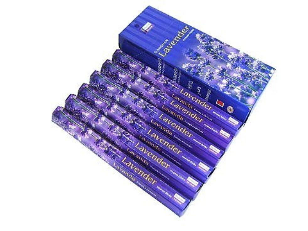 主婦新鮮なビジュアルラベンダー120 Sticksボックス – Darshan Incense