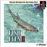 フィッシュアイズII Victor BEST