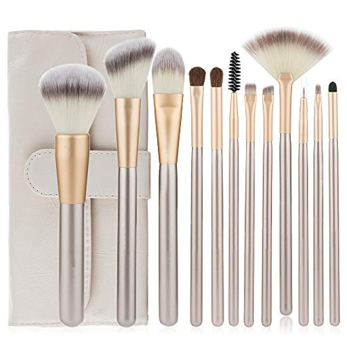 究極の丈夫によって化粧筆 高級天然毛 アイシャドウブラシセット 12本 上質なメイクブラシで魅力的な目元を 化粧ブラシブラシキットプロの化粧品で化粧キット (シャンパン)