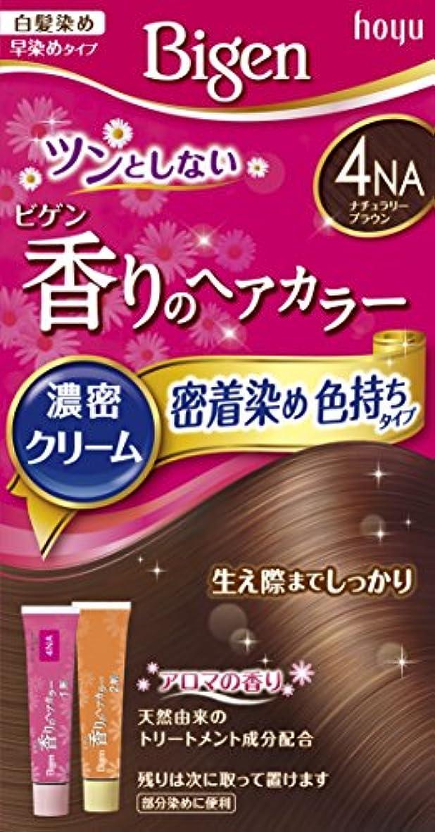 注意合併一掃するホーユー ビゲン香りのヘアカラークリーム4NA (ナチュラリーブラウン) 1剤40g+2剤40g [医薬部外品]