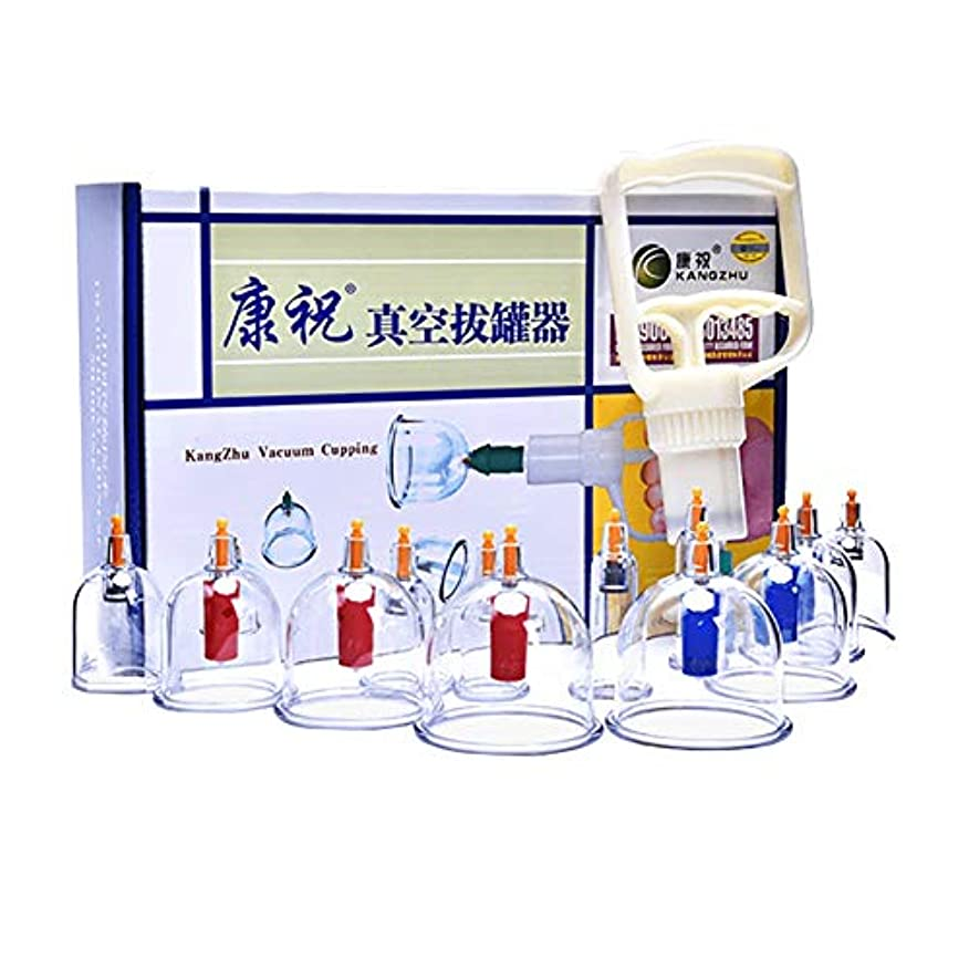 お酒オフェンス数学カッピング チャイニーズカッピングセラピーセット12カップ、関節や背中の痛みを和らげる、低血圧、最高のカッピングセットを中国