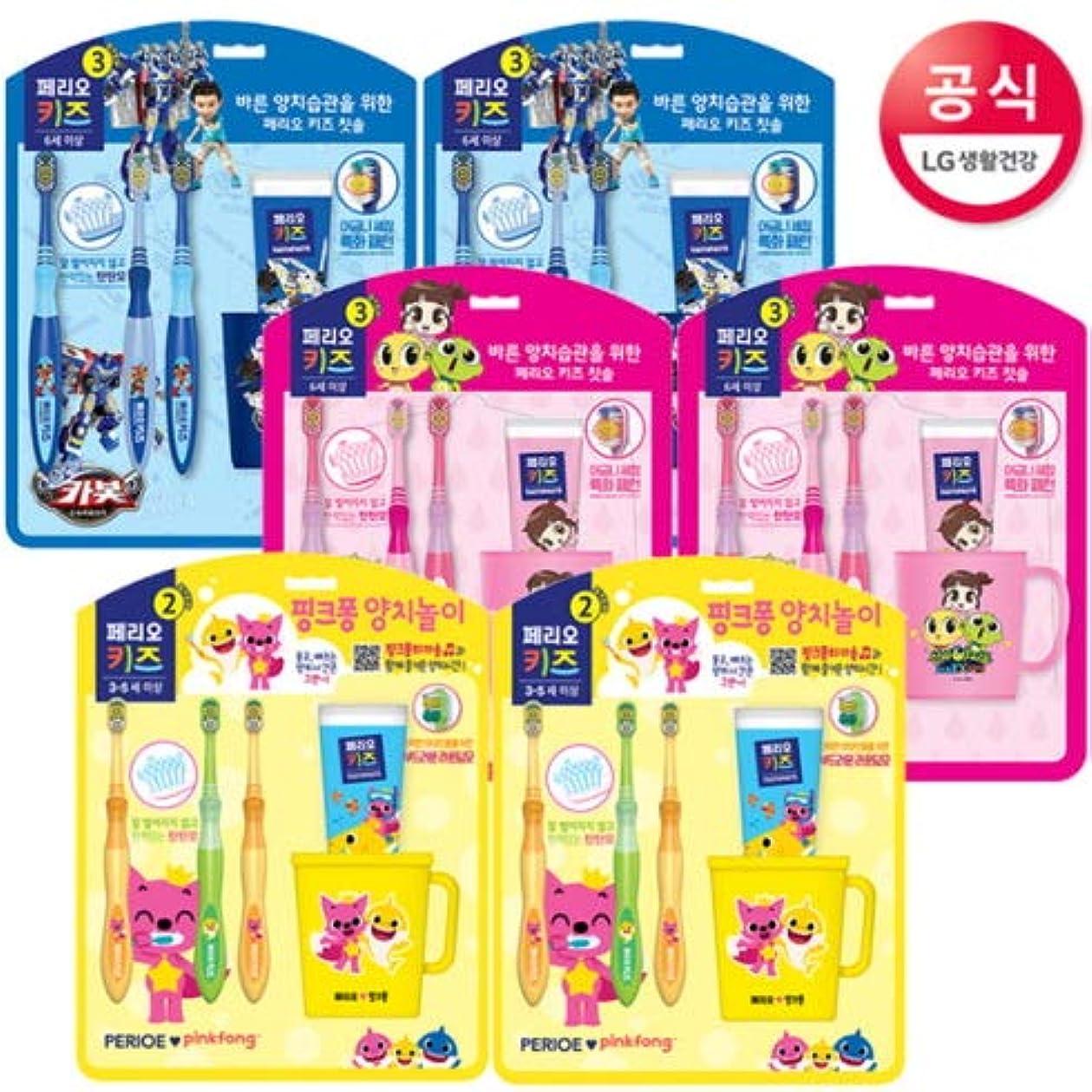 アクセントシャット摂氏[LG HnB] Perio Kids Brushing Set /ペリオ子供シダセットx6個(海外直送品)