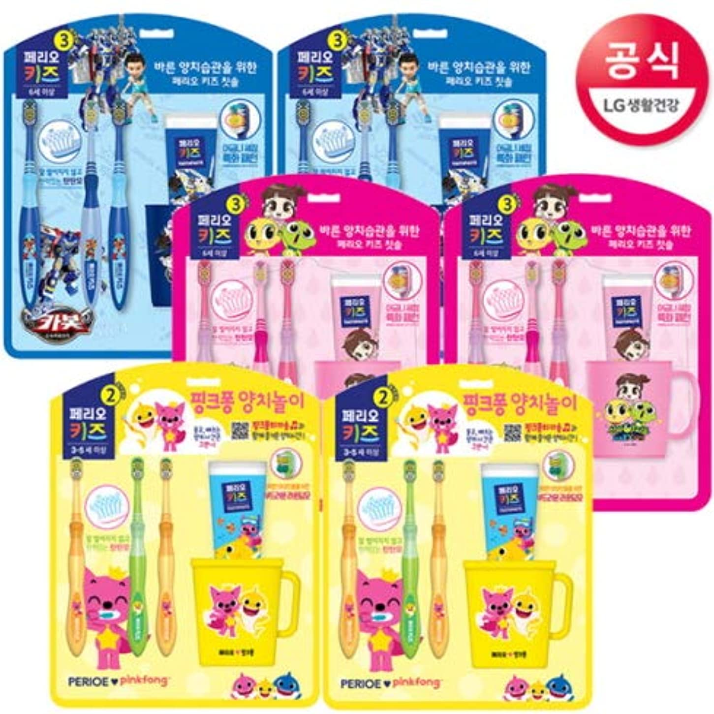 種集める救出[LG HnB] Perio Kids Brushing Set /ペリオ子供シダセットx6個(海外直送品)