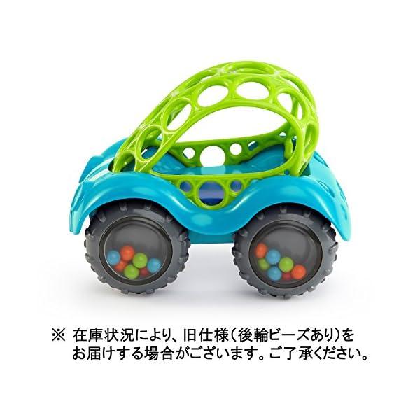 Oball オーボール ラトル&ロール ブルー...の紹介画像2