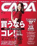 CAPA 2019年7月号 [雑誌] 画像