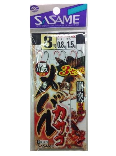 ささめ針(SASAME) D-305 メバル・カサゴ3セット 8-0.8