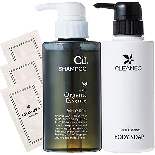 チャップアップ(CHAPUP) CUシャンプー1本(スカルプケア・ノンシリコン・オーガニック・アミノ酸系)・クリアネオ(CLEANEO)加齢臭対策 デオドラント メンズボディーソープセット(頭皮クレンジングトライアルパウチ3回分付き)