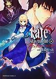 Fate/stay night (10) (角川コミックス・エース 150-11)