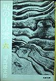 坂の上の雲 (6) (文春文庫)