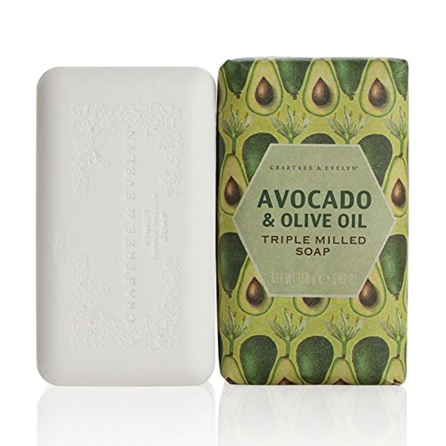 割り当てます午後正しくCrabtree & Evelyn Avocado & Olive Oil Milled Soap 158g - クラブツリー&イヴリンアボカド&オリーブオイル粉砕された石鹸158グラム [並行輸入品]