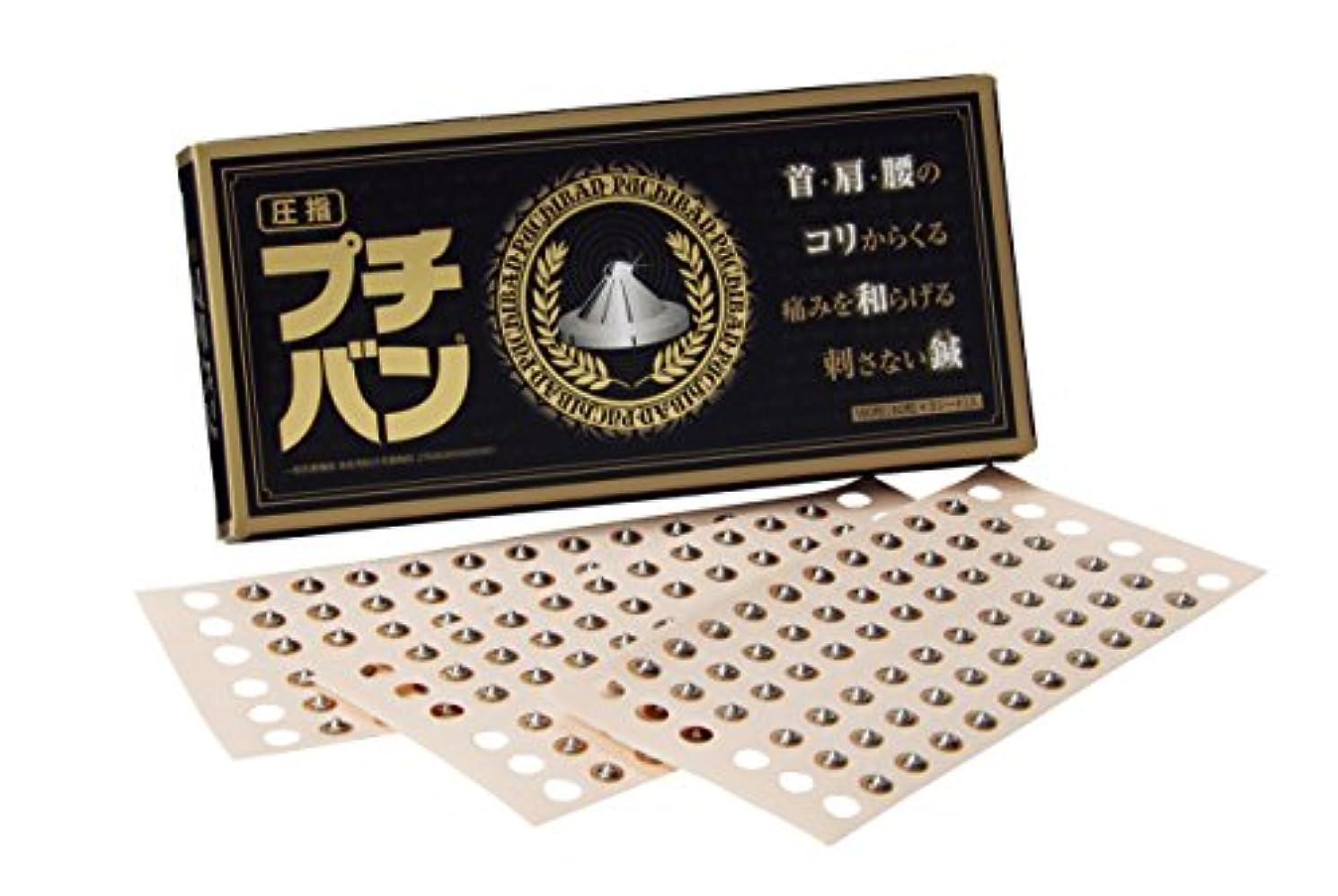 船尾無限大しわ一般医療機器 家庭用貼付型接触粒 プチバン 180粒入 黒金パッケージ