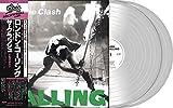 ロンドン・コーリング40周年記念盤 (2LP) (完全生産限定盤) (特典なし) [Analog]