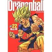 ドラゴンボール―完全版 (22) (ジャンプ・コミックス)