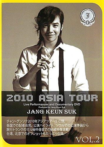 チャン・グンソク 2010 アジアツアー VoL.2