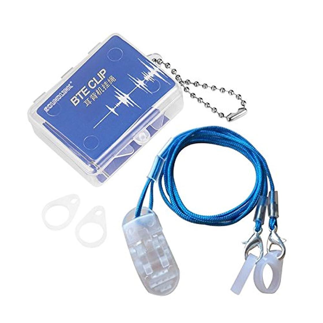 輝度平らな快適Rabugoo 3個/セットBTEの補聴器ロストロープストラップ保護ロープストレージボックス