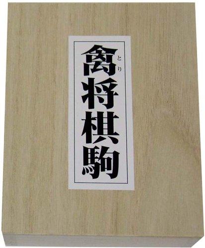 [해외]도리 쇼기 보급판 (코마)/Poultry Shogi Popular Edition (Chess)