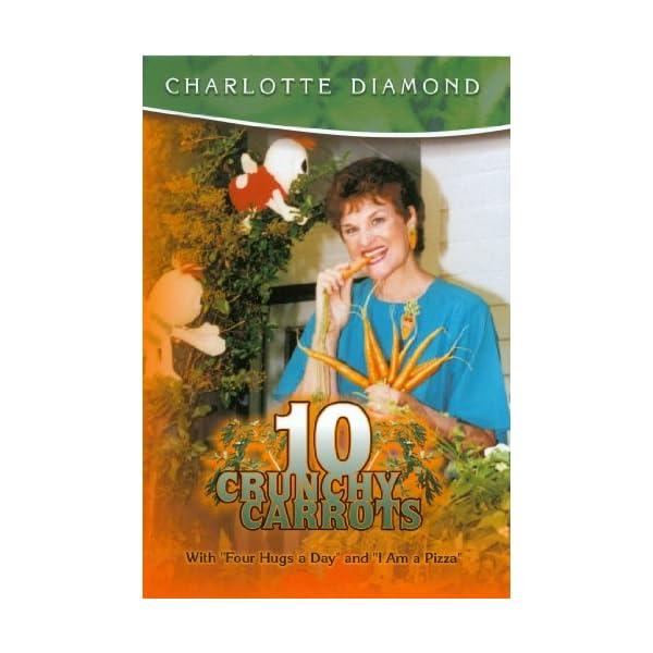 Ten Crunchy Carrots [DVD...の商品画像