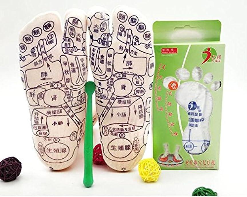 MNoel 健康 足裏 足ツボ プリント ソックス ツボ押し スティック付き 足つぼ くつした 靴下 反射区 サイズ23~26センチ 中国語簡易説明書付き