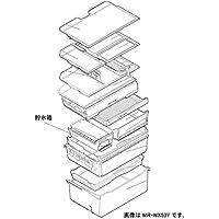 【部品】三菱 冷蔵庫 貯氷箱 対象機種:MR-JX48LY MR-JX53Y MR-JX61Y MR-WX53Y MR-WX53Y-BR1 MR-WX53Y-P1 MR-WX61Y MR-WX71Y