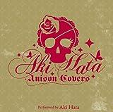 AKI HATA ANISON COVERS(+2) (2013-08-06)