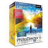 PhotoDirector 10 Ultra アカデミック版