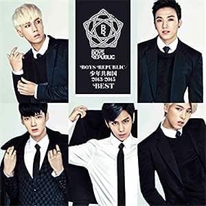 Boys Republic/少年共和国 2013-2015 BEST(初回限定盤)(DVD付)
