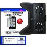 メディアカバーマーケット APPLE iPhone6s Plus / iPhone7 Plus [5.5インチ(1920x1080)]機種で使える 【冷却ファン 付き モバイルバッテリー 2000mA 内蔵 スタンド と 液晶保護フィルム のセット】