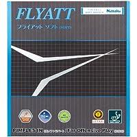 ニッタク(Nittaku) 卓球 ラバー フライアットソフト 裏ソフト テンション NR-8561(スピード)