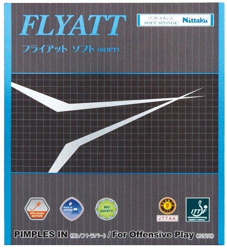 ニッタク フライアット ソフト C ブラック 1個