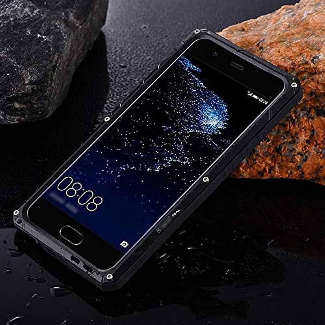 違反強制窒素Tonglilili 携帯電話ケース、Huawei P20、P20 Pro、P10 Plus、Mate10、Mate10 Pro、Mate9用の3つのアンチシェル電話ケース (Color : 黒, Edition : P20)