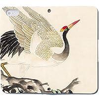 Beautiful Nippon 手帳型 Android One X1(G002403_05) 専用 和柄 鳥 鶴 pop art センス 個性的 スマホケース