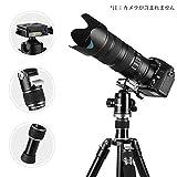Tycka プロ級 4段 167cm アルミ合金三脚 一脚可変式 12kg耐荷重 360パノラマボールヘッド付き 先進な1/4回転クイック脚ロック Canon Sony Nikon DSLRカメラ対応 ブラック TK103