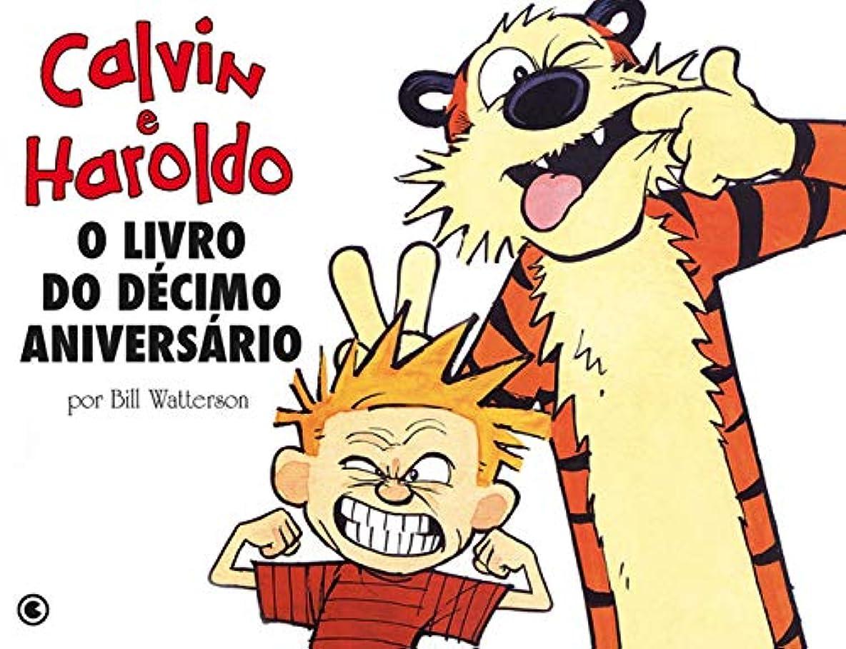 感嘆符橋排他的Calvin E Haroldo. O Livro do Décimo Aniversário (Em Portuguese do Brasil)